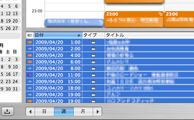 ical-01.png